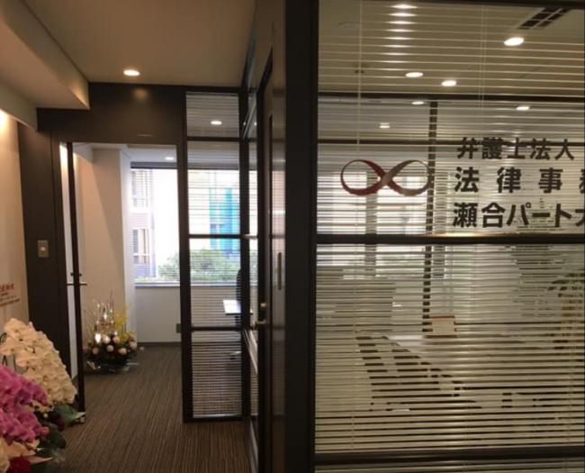 姫路事務所