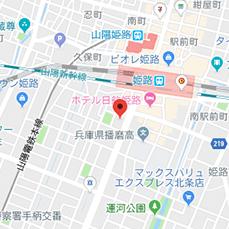 姫路事務所 地図